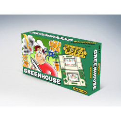 Green House POCKETSIZE - Multi Screen (Game And Watch)